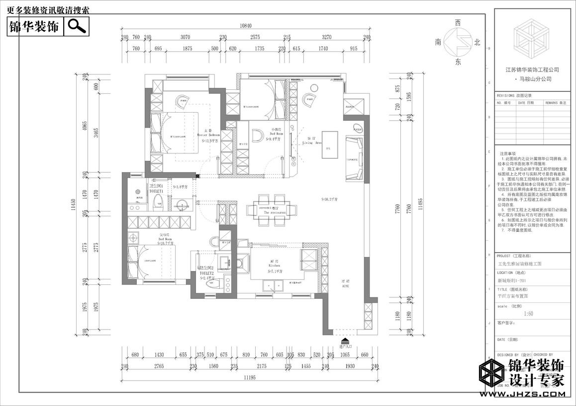 现代简约-新城璟玥-三室一厅-120㎡装修-三室一厅-现代简约
