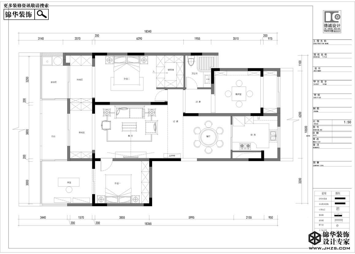 佳山墅-新中式-130㎡-三室两厅装修-三室两厅-新中式