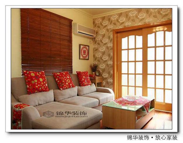 湖南路小区 浪漫婚房装修 两室一厅装修效果图 混搭风格装