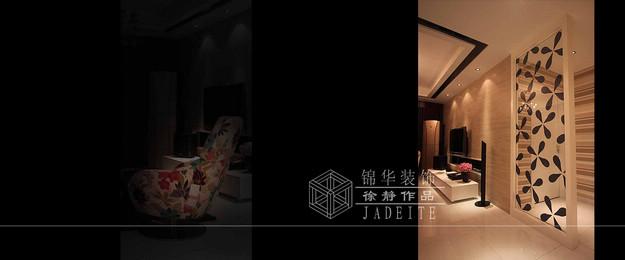 世茂滨江装修-三室两厅-现代简约