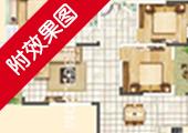 德基紫金南苑A1户型103平米