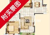德基紫金南苑F户型137平米