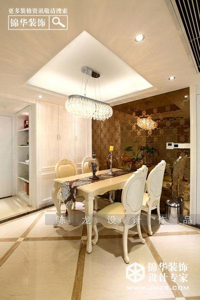 暖色调的浪漫 亚东观云国际装修 三室两厅装修效果图 简欧