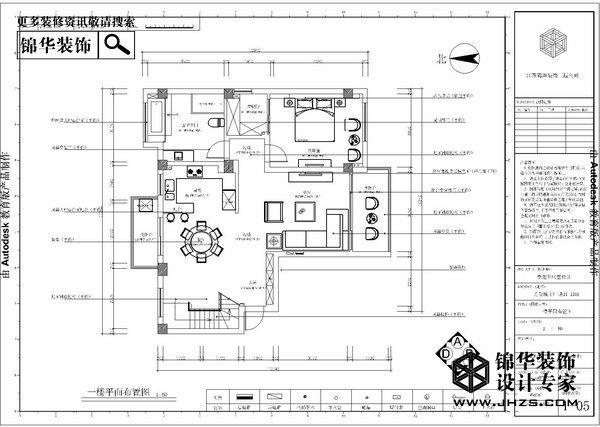 幽香岁月-明发城市广场装修-跃层复式-欧式古典