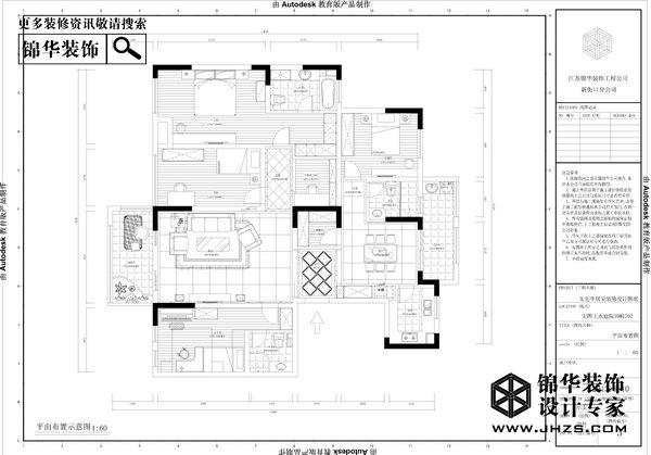 宏图上水庭院装修-三室两厅-现代简约
