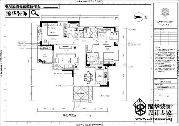 粉霜-威尼斯水城装修-三室两厅-简欧