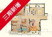 苏宁睿城B1户型143平米