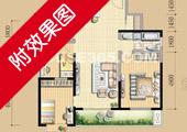 郑和国际广场B2-1户型117平米