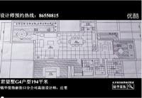 世茂君望墅G4户型194平视频户型解析