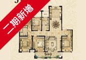 绿地紫峰公馆J户型187平米