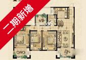 绿地紫峰公馆I户型130平米