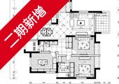 绿地紫峰公馆E户型129平米