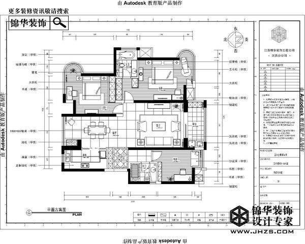 晨曦-苏宁睿城装修-三室两厅-新古典