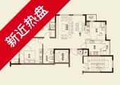 京门府B户型117平米