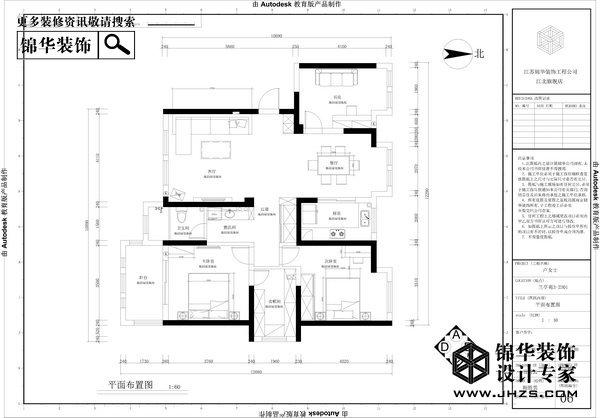 毓秀天成-兰亭苑装修-三室两厅-现代简约