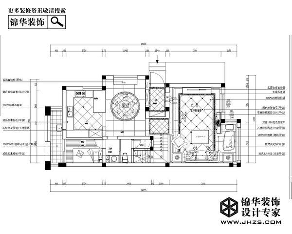 典雅情调-复地朗香装修-别墅-欧式古典