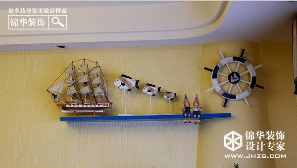 地中海装修 两室两厅装修效果图 地中海风格 南京锦华装饰