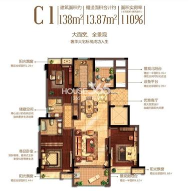 红豆香江豪庭138平米户型解析