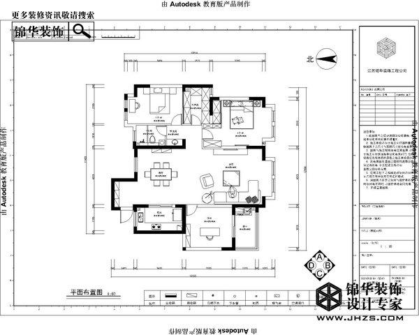 秋日私语-兰亭苑装修-三室两厅-欧式古典