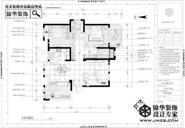 后现代-兰亭苑装修-三室两厅-现代简约