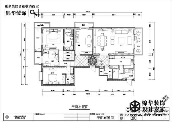 世茂滨江装修-大户型-欧式古典