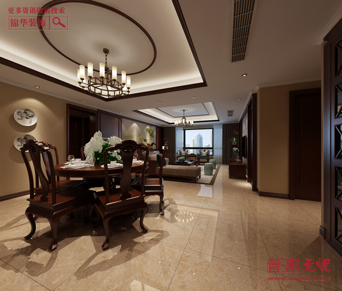 尊享新中1型装修-三室两厅-新中式