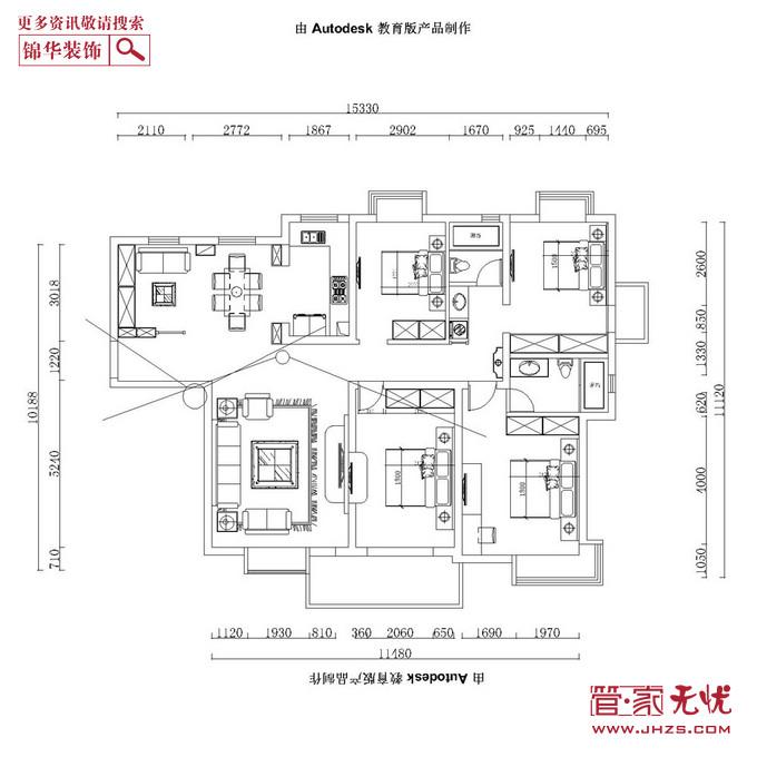 品质新中2型装修-三室两厅-新中式