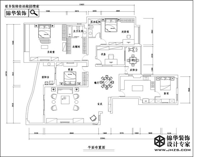 雅居乐-中式气韵装修-大户型-新中式