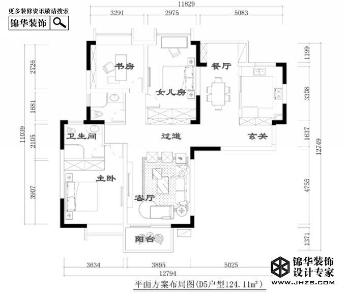 半中半欧主义-金浦名城世家装修-三室两厅-简欧