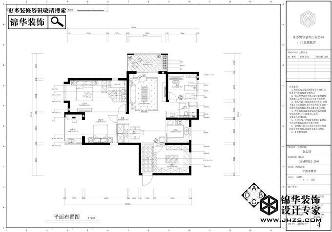 欣城峰景装修-三室两厅-新古典