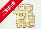 世茂君望墅B5户型115平米
