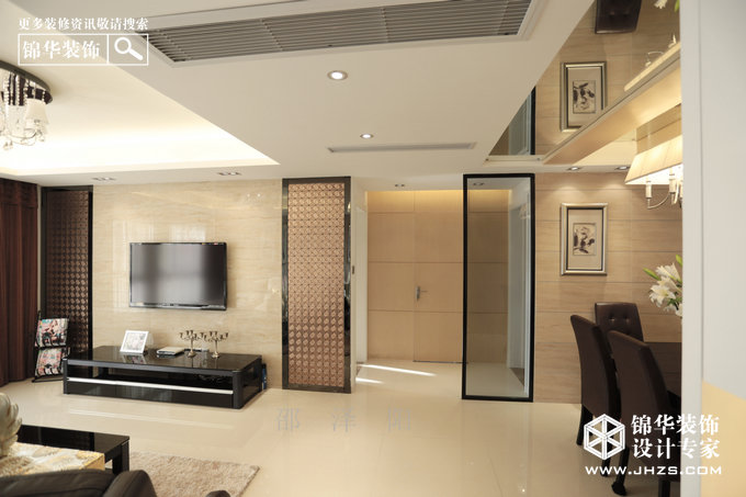 兰亭苑装修-三室两厅-现代简约
