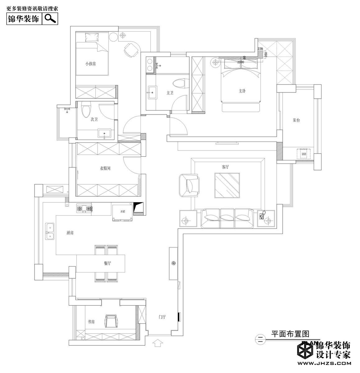 简于形 奢于心-汇锦国际装修-三室两厅-现代简约