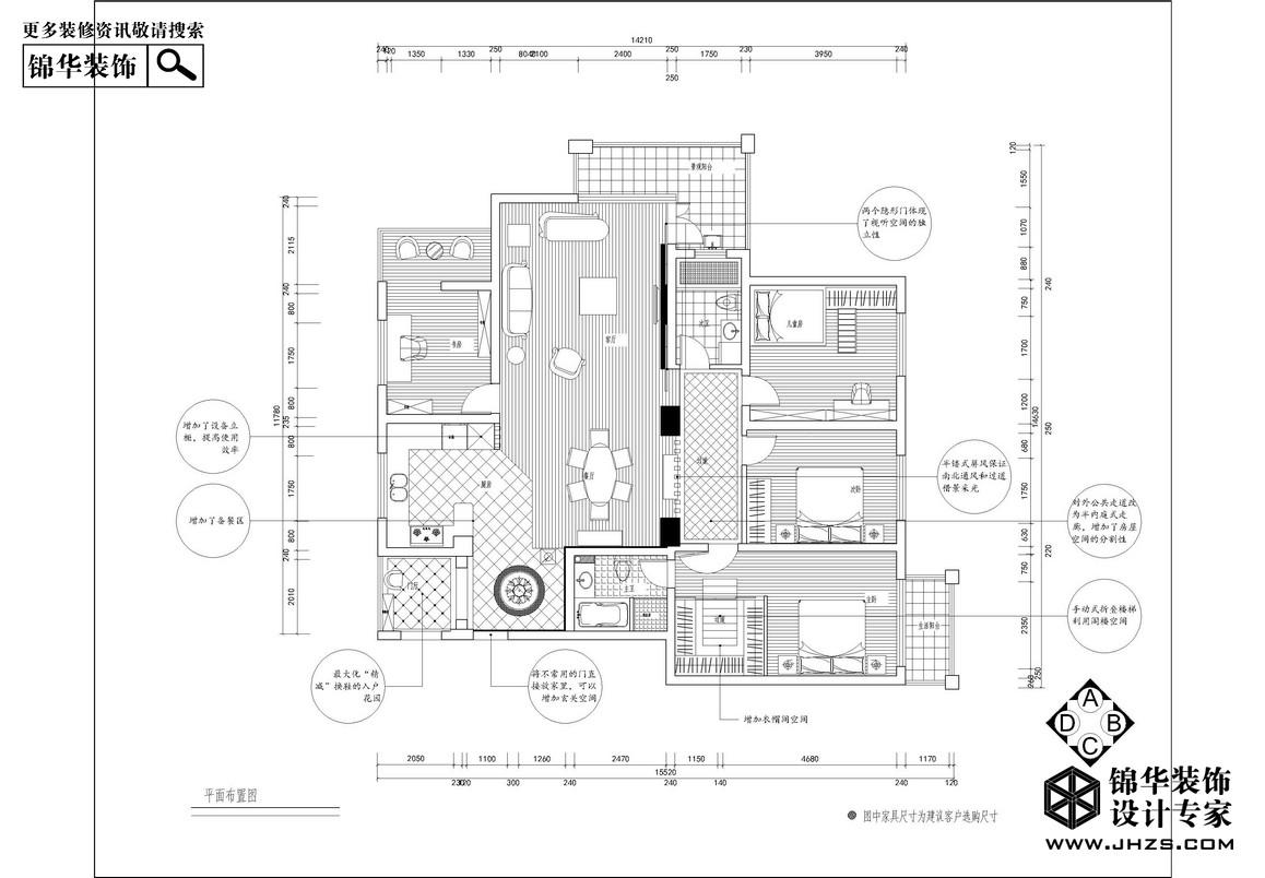 摩登生活-钟鼎山庄装修-三室两厅-现代简约