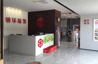 溧水旗舰店