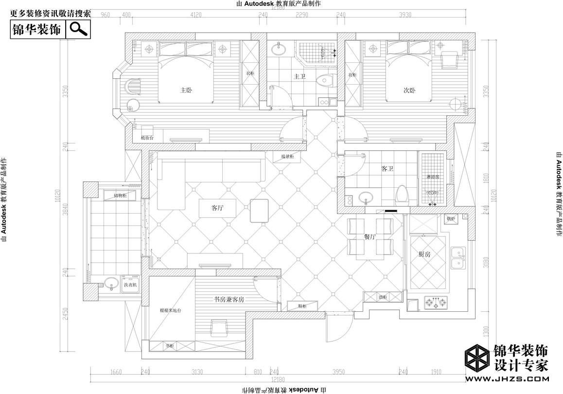 斐色浅境-御水湾装修-三室两厅-现代简约