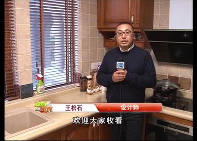 厨房装饰解析