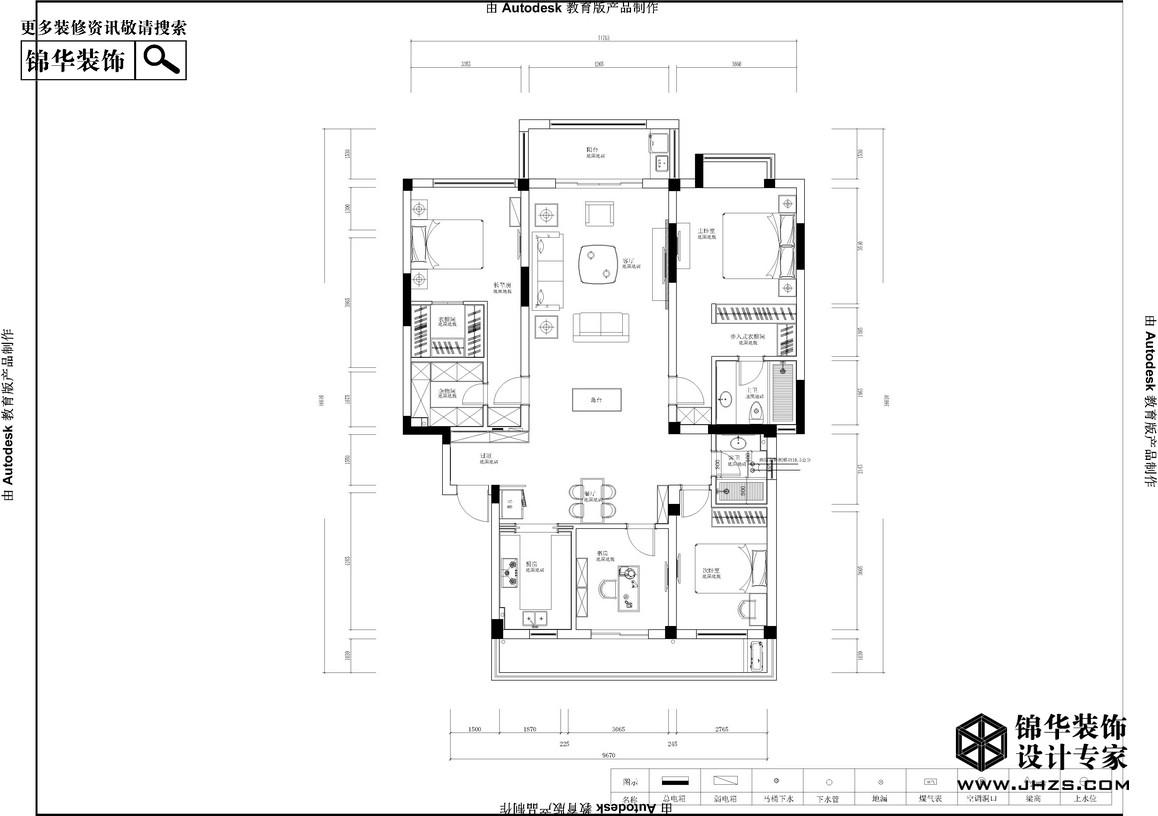 浅色记忆-中海御山府装修-三室两厅-现代简约