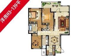 中电颐和府邸洋房H3户型139平米
