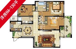 中电颐和府邸洋房H4户型126平米