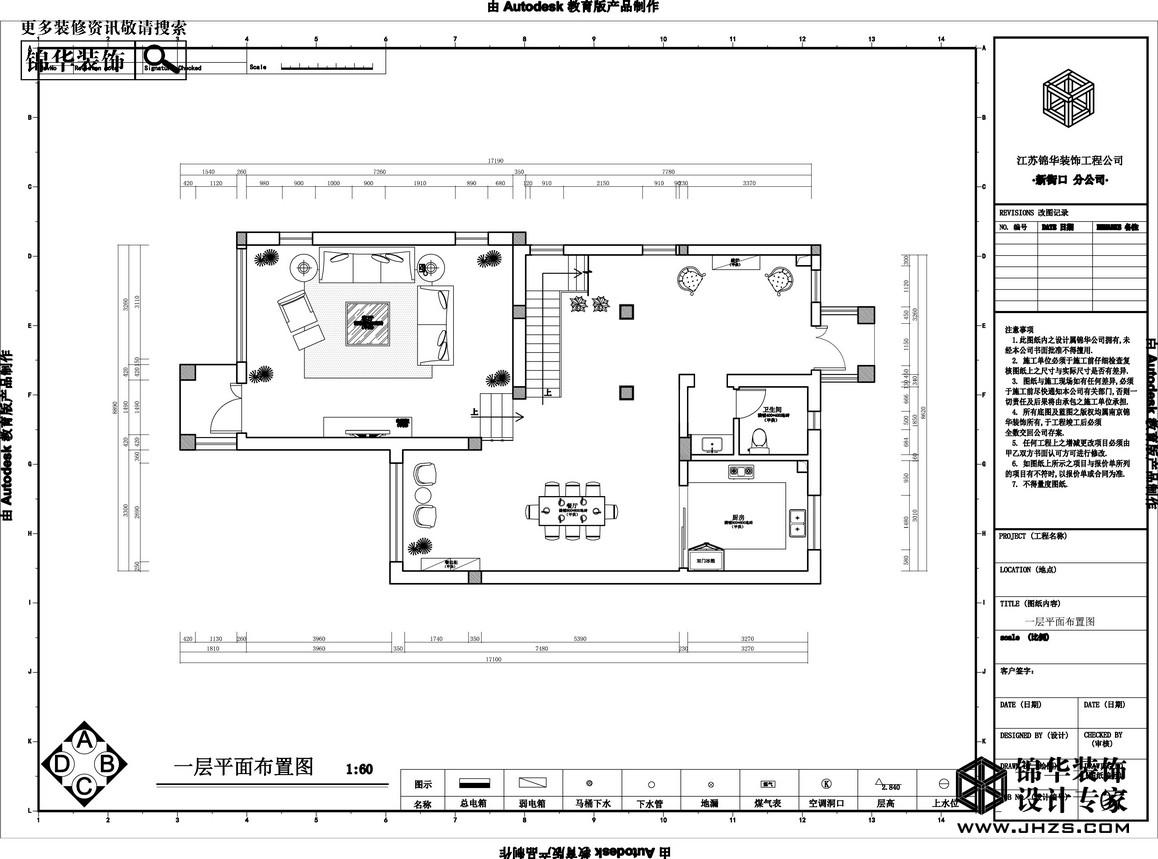翡翠年华-罗托鲁拉小镇装修-别墅-欧式古典