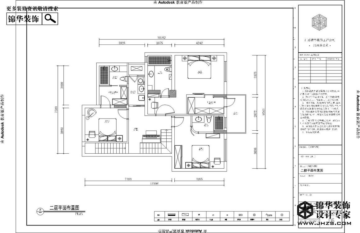 现代简约-清江西苑-跃层复式-220平米ope体育专业-跃层复式-现代简约
