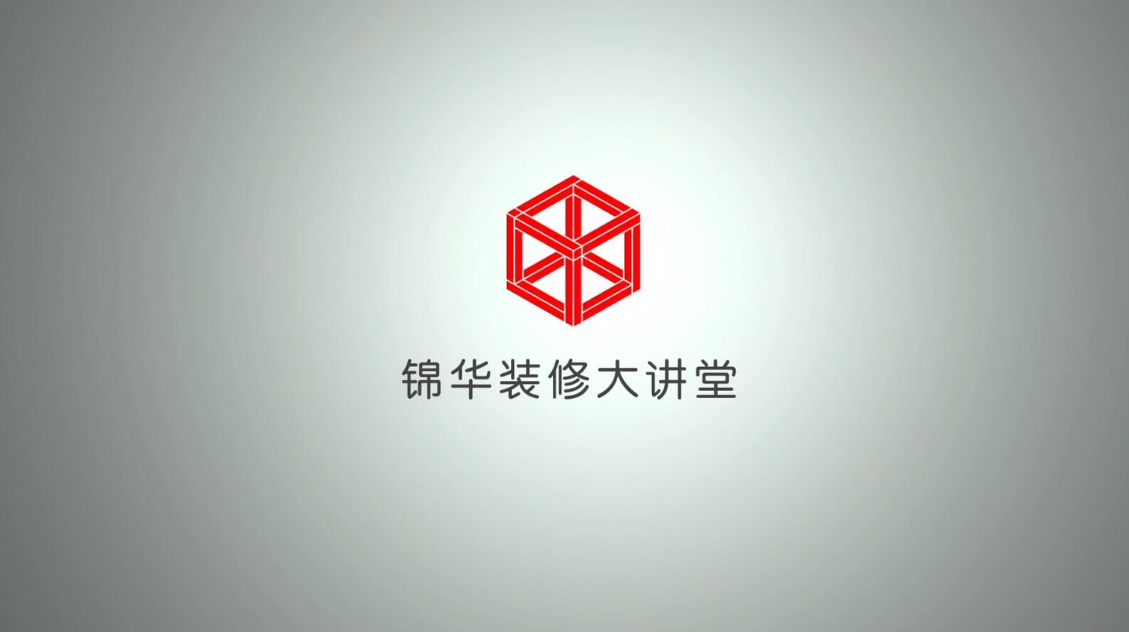 新中式风格-客餐厅设计