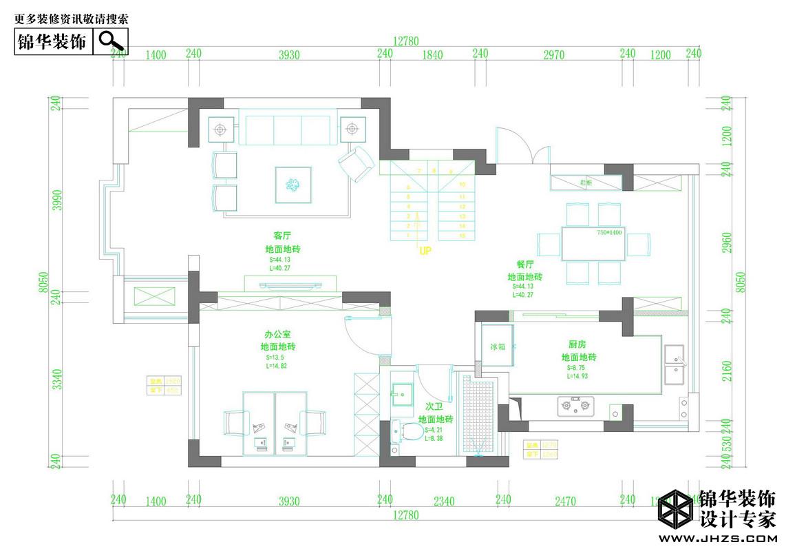 混搭-熙龙山院-大户型-180平米装修-大户型-混搭
