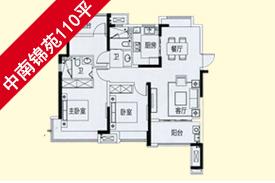 中南锦苑110平米   现代简约