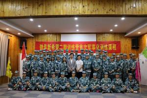 锦华新希望二期训练营开营第一课——军事化训练圆满结束!