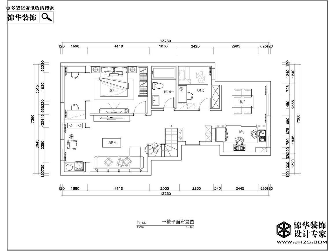 现代简约-涵苑-跃层复式-146平米装修-跃层复式-现代简约