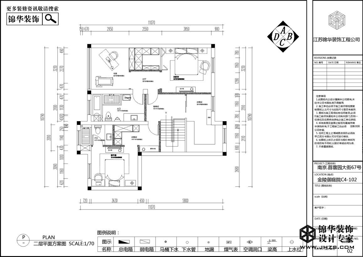 新中式-金陵御庭园-别墅-280平米装修-别墅-新中式