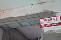 【瓦作】玻化砖铺贴工艺