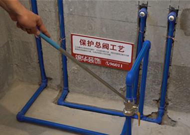 【水工】水管的布排要求